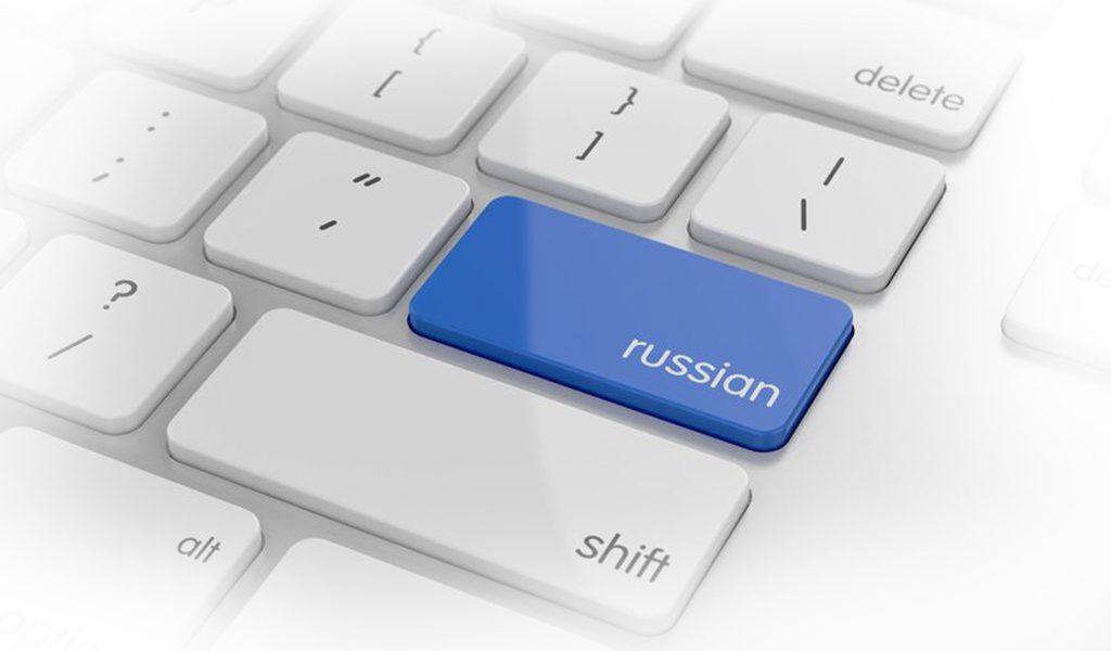 Übersetzungen Urkunden Fachübersetzung Russisch